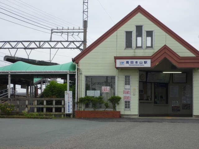 近鉄高田本山駅